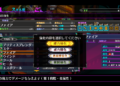 Přehled novinek z Japonska ze 48. týdne Disgaea 6 Defiance of Destiny 2020 11 26 20 009