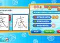 Přehled novinek z Japonska ze 46. týdne Doraemon Gakushuu Collection 2020 11 12 20 001