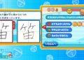 Přehled novinek z Japonska ze 46. týdne Doraemon Gakushuu Collection 2020 11 12 20 002