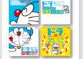 Přehled novinek z Japonska ze 46. týdne Doraemon Gakushuu Collection 2020 11 12 20 019