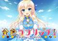Přehled novinek z Japonska ze 46. týdne Kiniro Loveriche Switch 11 12 20