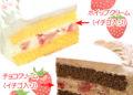Přehled novinek z Japonska ze 46. týdne Persona 5 Christmas Cakes Japan Siliconera 4
