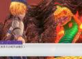 Přehled novinek z Japonska ze 48. týdne Rune Factory 5 2020 11 25 20 010