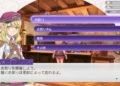 Přehled novinek z Japonska ze 48. týdne Rune Factory 5 2020 11 25 20 014