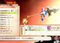 Přehled novinek z Japonska ze 48. týdne zp 277830 Maglam Lord 2020 09 17 20 005