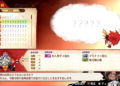 Přehled novinek z Japonska ze 48. týdne zp 277831 Maglam Lord 2020 09 17 20 015