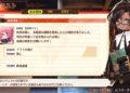 Přehled novinek z Japonska ze 48. týdne zp 277849 Maglam Lord 2020 09 17 20 018