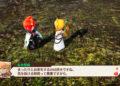 Přehled novinek z Japonska ze 48. týdne zp 277851 Maglam Lord 2020 09 17 20 023