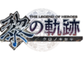 Přehled novinek z Japonska z 51. týdne The Legend of Heroes Kuro no Kiseki 12 17 20 001