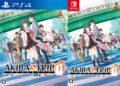 Přehled novinek z Japonska z 1. týdne Akibas Trip First Mem Images 01 05 21 001
