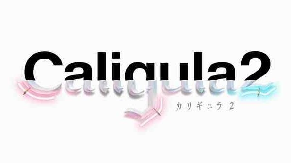 Přehled novinek z Japonska z 1. týdne Caligula 2 Trademark 01 04 21