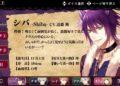 Přehled novinek z Japonska z 2. týdne Ephemeral Fantasy on Dark 02