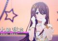 Přehled novinek z Japonska z 3. týdne The Idolmaster Starlit Season 2021 01 17 21 010