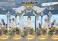 Přehled novinek z Japonska z 3. týdne The Idolmaster Starlit Season 2021 01 17 21 015