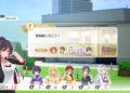 Přehled novinek z Japonska z 3. týdne The Idolmaster Starlit Season 2021 01 17 21 024