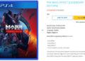 Dva obchody uveřejnily možné datum vydání Mass Effect Legendary Edition Zing MELE1