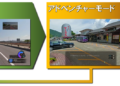 Přehled novinek z Japonska z 6. týdne Fuuraiki 4 2021 02 11 21 004
