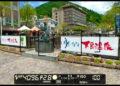 Přehled novinek z Japonska z 6. týdne Fuuraiki 4 2021 02 11 21 008