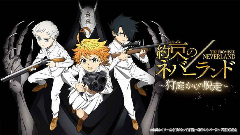 Přehled novinek z Japonska 8. týdne Promised Neverland Game 02 22 21