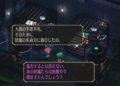Přehled novinek z Japonska 7. týdne SaGa Frontier Remastered 2021 02 17 21 017