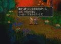 Přehled novinek z Japonska 7. týdne SaGa Frontier Remastered 2021 02 17 21 019