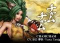 Přehled novinek z Japonska 8. týdne Samurai Shodown 2021 02 21 21 001
