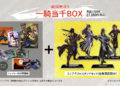 Přehled novinek z Japonska 8. týdne Samurai Warriors 5 2021 02 25 21 024