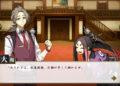 Přehled novinek z Japonska z 5. týdne Tantei Bokumetsu 2021 02 03 21 027