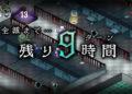 Přehled novinek z Japonska z 5. týdne Tantei Bokumetsu 2021 02 03 21 030