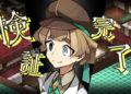 Přehled novinek z Japonska z 5. týdne Tantei Bokumetsu 2021 02 03 21 035