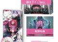 Přehled novinek z Japonska 8. týdne The Caligula Effect 2 2021 02 25 21 076