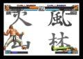 Přehled novinek z Japonska z 6. týdne The King of Fighters 2002 Unlimited Match 2021 02 08 21 010