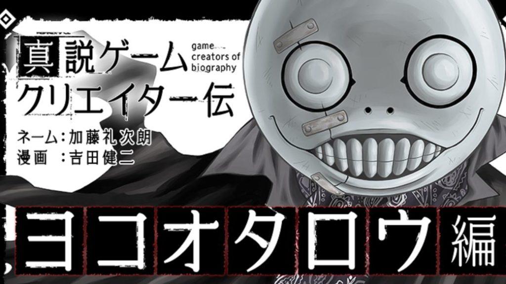 Přehled novinek z Japonska 7. týdne Yoko Taro biographical manga