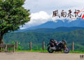 Přehled novinek z Japonska 12. týdne Fuuraiki 4 2020 12 24 20 001