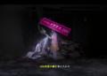 Přehled novinek z Japonska 11. týdne Livestream Escape from Hotel Izanami 2021 03 17 21 008
