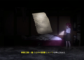 Přehled novinek z Japonska 11. týdne Livestream Escape from Hotel Izanami 2021 03 17 21 019