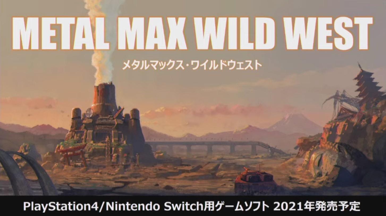 Přehled novinek z Japonska 11. týdne Metal Max Wild West 03 13 21