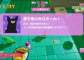 Přehled novinek z Japonska 10. týdne Survival Quiz CITY 2021 03 06 21 006