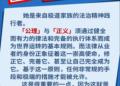 Přehled novinek z Japonska 15. týdne Code Name X 04 13 21 Bio 1