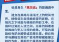 Přehled novinek z Japonska 15. týdne Code Name X 04 13 21 Bio 2