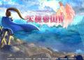 Přehled novinek z Japonska 16. týdne Empire of Angels IV 2021 04 19 21 034