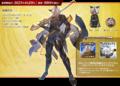 Přehled novinek z Japonska 15. týdne Granblue Fantasy Versus 2021 04 15 21 027