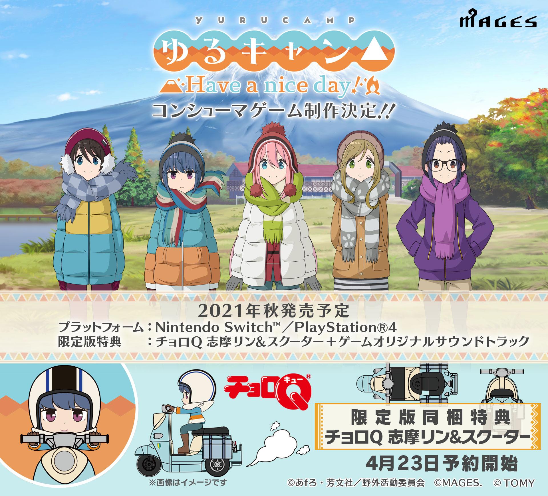 Přehled novinek z Japonska 15. týdne Laid Back Camp Hand 04 12 21