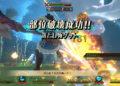 Dnes dorazí do Monster Hunter Rise free update Monster Hunter Stories 2 Wings of Ruin 2021 04 27 21 058