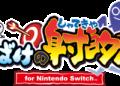 Přehled novinek z Japonska 15. týdne Moshikashite Obake no Shatekiya for Nintendo Switch 2021 04 14 21 001