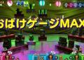 Přehled novinek z Japonska 15. týdne Moshikashite Obake no Shatekiya for Nintendo Switch 2021 04 14 21 004