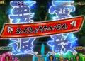 Přehled novinek z Japonska 15. týdne Moshikashite Obake no Shatekiya for Nintendo Switch 2021 04 14 21 011