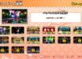Přehled novinek z Japonska 15. týdne Moshikashite Obake no Shatekiya for Nintendo Switch 2021 04 14 21 014