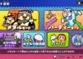 Přehled novinek z Japonska 15. týdne Moshikashite Obake no Shatekiya for Nintendo Switch 2021 04 14 21 015