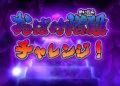 Přehled novinek z Japonska 15. týdne Moshikashite Obake no Shatekiya for Nintendo Switch 2021 04 14 21 016